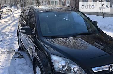 Машины в кредит украина красноармейск авто в кредит или дом