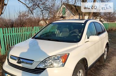 Honda CR-V 2008 в Мироновке