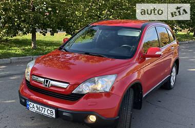 Honda CR-V 2008 в Умани