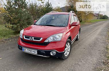 Honda CR-V 2007 в Луцке