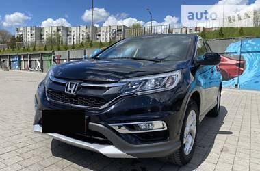 Honda CR-V 2016 в Дрогобыче