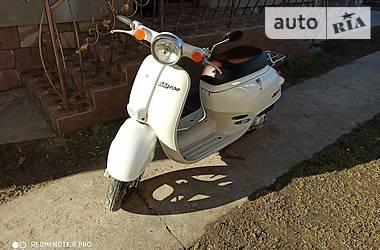 Скутер / Мотороллер Honda Giorno 2001 в Бучаче
