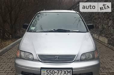Honda Shuttle 1997 в Хмельницком