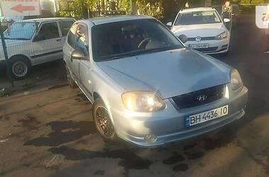 Хэтчбек Hyundai Accent 2003 в Одессе