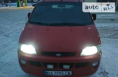 Hyundai H 200 груз.-пасс. 1999 в Каменец-Подольском