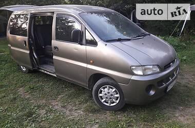 Hyundai H 200 груз.-пасс. 2000 в Коломые