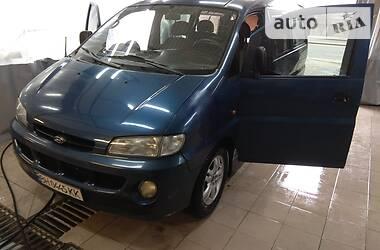 Легковой фургон (до 1,5 т) Hyundai H 200 груз.-пасс. 2000 в Одессе