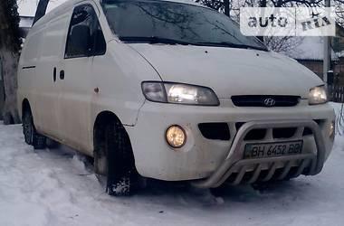 Hyundai H 200 груз. 1998 в Киеве