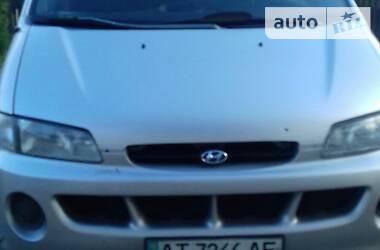 Другой Hyundai H 200 груз. 2000 в Коломые