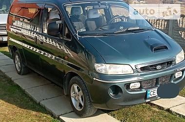 Hyundai H 200 пасс. 2001 в Черновцах