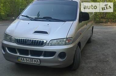 Hyundai H1 груз. 2005 в Києві