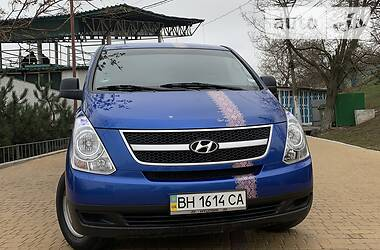 Hyundai H1 груз. 2010 в Черноморске