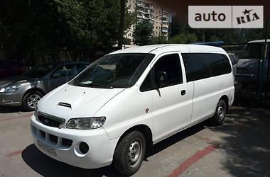 Hyundai H1 пасс. 2004 в Одессе