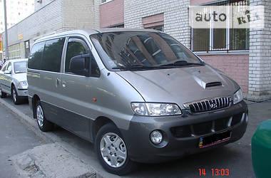 Hyundai H1 пасс. 2004 в Киеве