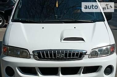 Hyundai H1 пасс. 2005 в Одессе