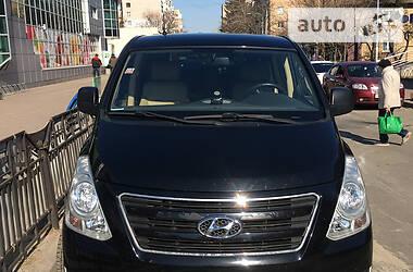 Минивэн Hyundai H1 пасс. 2012 в Киеве
