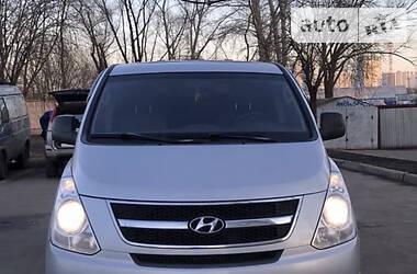 Hyundai Starex 2008 в Макеевке