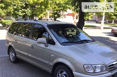 Hyundai Trajet 2007 в Днепре