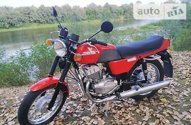 Jawa (ЯВА) 638 1988 в Чернигове