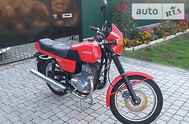 Jawa (ЯВА) 639 1990 в Знаменке
