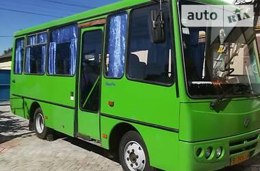 ХАЗ (Анторус) 3250 Антон 2007 в Гадяче