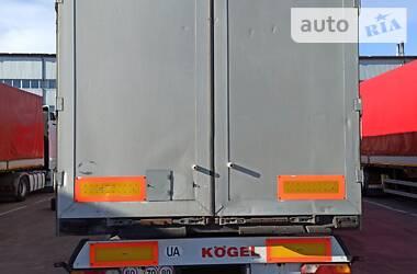 Kogel FX 2003 в Чернигове