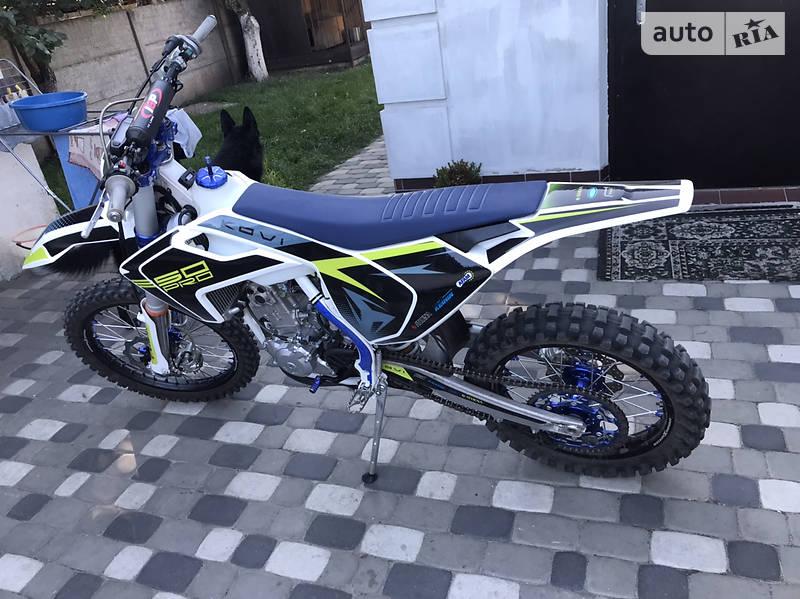 Kovi 250 Pro