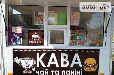 Купава 71Т 2018 в Киеве