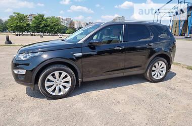 Внедорожник / Кроссовер Land Rover Discovery Sport 2015 в Харькове