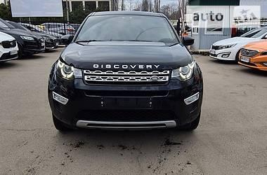 Внедорожник / Кроссовер Land Rover Discovery Sport 2015 в Одессе