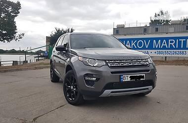 Внедорожник / Кроссовер Land Rover Discovery 2015 в Херсоне