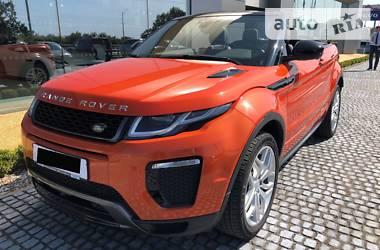 Land Rover Range Rover Evoque 2017 в Чубинском