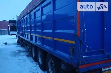 LeciTrailer ROR 2000 в Жашківу