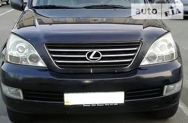 Lexus GX 470 2004 в Киеве