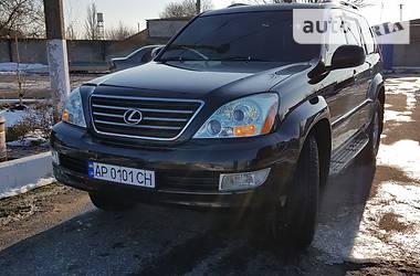 Lexus GX 470 2007 в Мелитополе