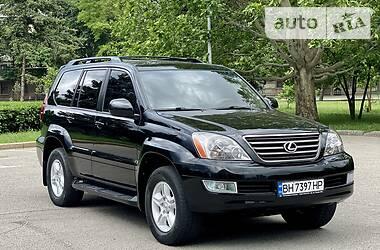 Внедорожник / Кроссовер Lexus GX 470 2006 в Одессе