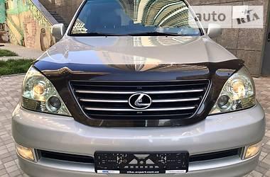 Lexus GX  2005