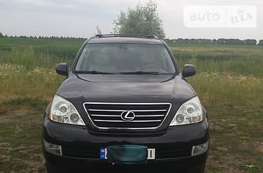 Lexus GX 2006 в Киеве