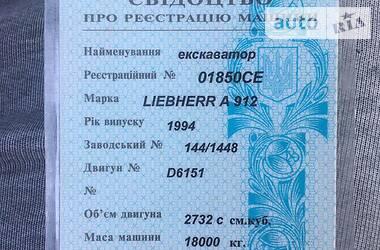 Liebherr 912 1994 в Новоселице