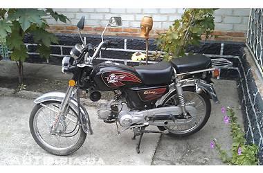 Lifan 50QT 2003 в Кременчуге