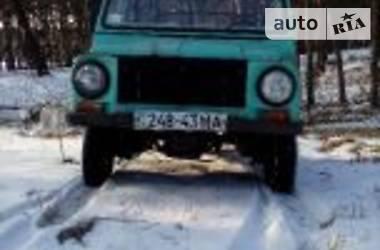 ЛуАЗ 968 1986 в Черкассах