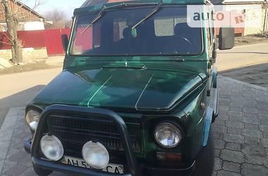 ЛуАЗ 969 Волынь 1990 в Донецке