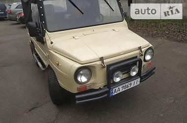 Внедорожник / Кроссовер ЛуАЗ 969М 1991 в Киеве