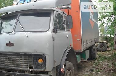 МАЗ 500 1981 в Харькове