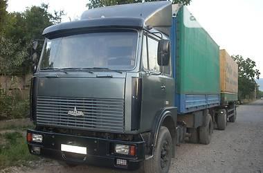 МАЗ 53366 1998 в Тячеве