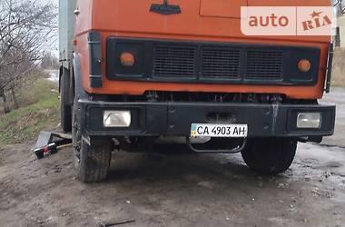 МАЗ 53371 1992 в Харькове