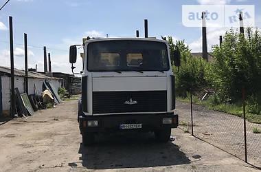 Самосвал МАЗ 551605 2008 в Краматорске