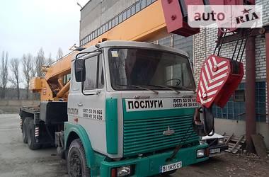 Автокран МАЗ 6303 1993 в Кременчуге