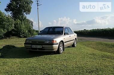 Седан Mazda 323 1993 в Умани