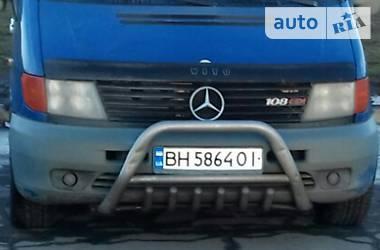 Mercedes-Benz MB груз. 2001 в Одессе